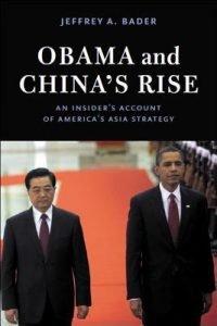 Obama China Rise
