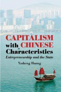 capitalism-chinese-characteristics